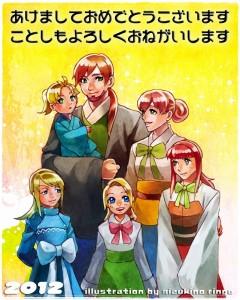 新年のご挨拶!(201201)