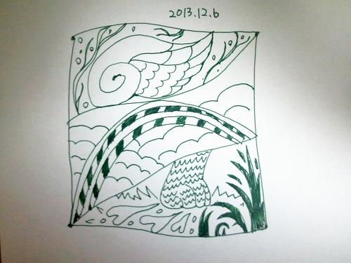C360_2013-12-0623-19-41